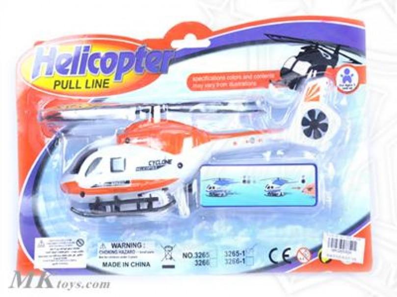HELIHOPTER MKG800804