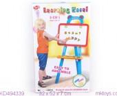 TABLA SA POSTOLJEM MKD494339