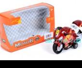 MOTOR MKE539203