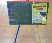 TABLA ŠKOLSKA SA POSTOLJEM 328039