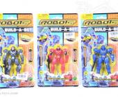 ROBOT MKG996931