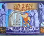 GRČKA MITOLOGIJA 049552