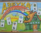 AZBUKA SLAGALICA 441577