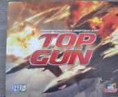 TOP GUN 774068