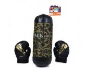 BOX SET MKK956661