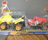 MOTOR MKM980923