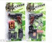 POLICIJSKI SET MKF904755