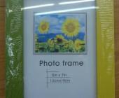FOTO RAM R211 (A20786)