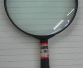LUPA A19433