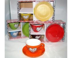 Upotrebna keramika (57)